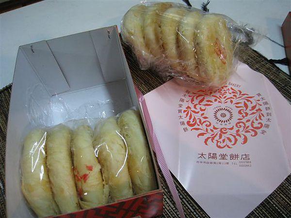 10片小盒裝_傳承口味太陽餅_太陽堂餅店_台中中區_20110503.jpg