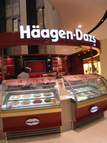 大立精品_豪華慶典_生日&母親節_巴黎花神冰淇淋蛋糕_Haagen-Dazs.JPG
