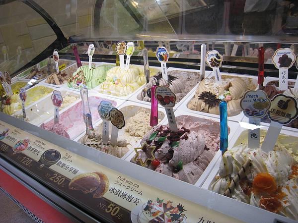 冰淇淋櫃-1_低卡低脂冰淇淋_79 Style 時代_屏東內埔.JPG