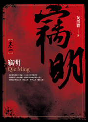 QM_01-cover.jpg