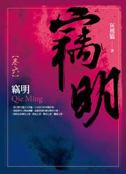 min6-cover