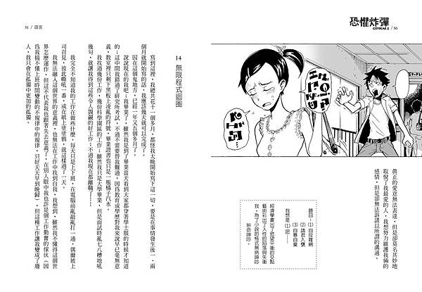 試閱之Page 08
