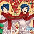 特傳聖誕 1024x768