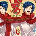 特傳聖誕 1530x900