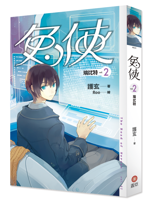 cover-to2