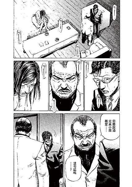 搶先試讀《住院醫生PGY 第四集》PAGE 2
