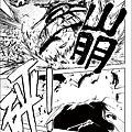 《術數師 宮本武藏的末世傳人(漫畫版)第三集》搶先試讀 PAGE11
