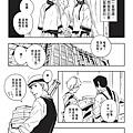 北城百畫帖2 精彩試閱 P3
