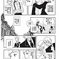北城百畫帖2 精彩試閱 P6