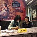 北城百畫帖 2 新書簽名會活動照片