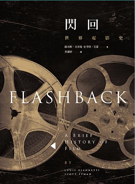 flashback_coverweb