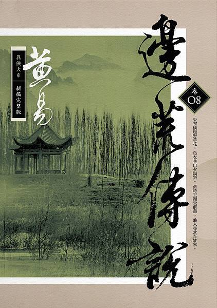 wy044cover