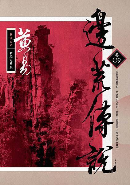 wy045cover