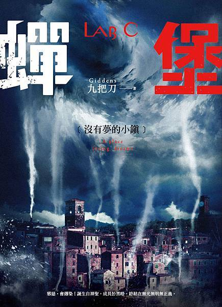 gs015cover