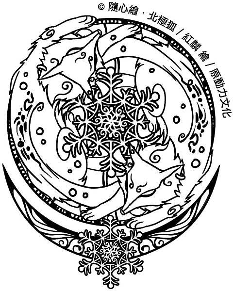 隨心繪─紅麟(北極狐)01