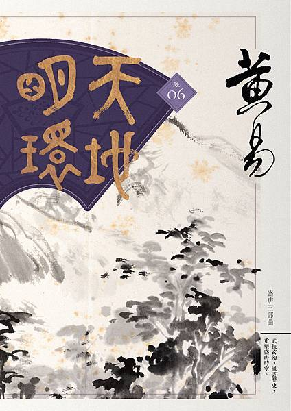 wy024cover