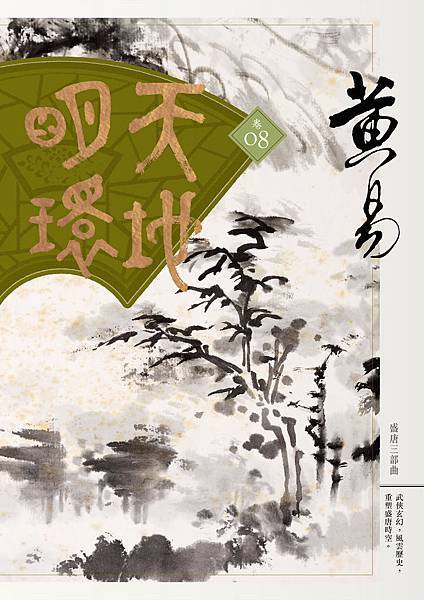 wy026cover