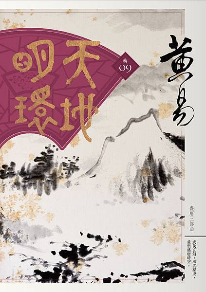 wy027cover