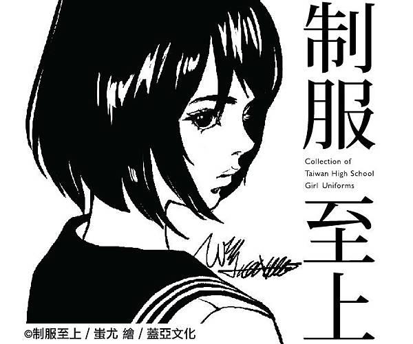藏書章_-03