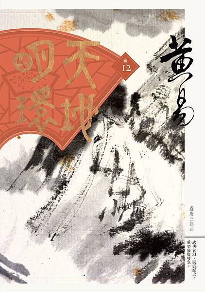 WY030cover