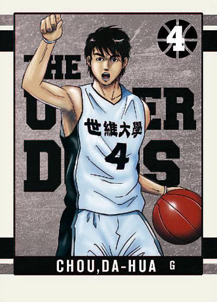 DO036 宅男打籃球5 球員卡