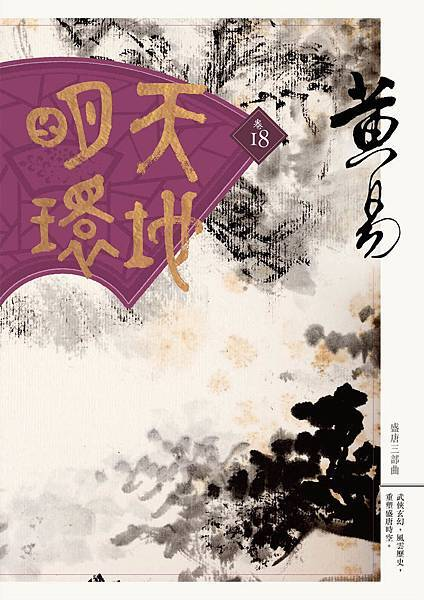 WY036cover