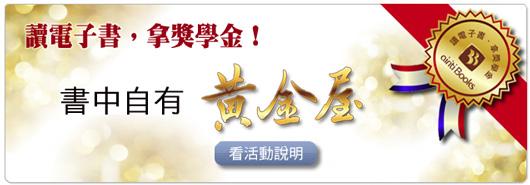 AD-s.jpg