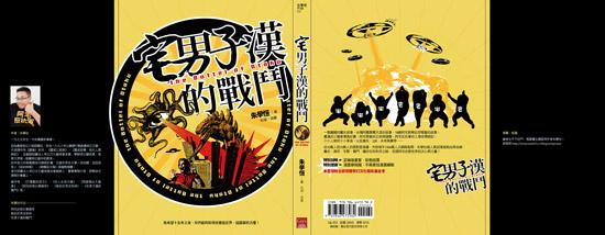 cover_p.jpg
