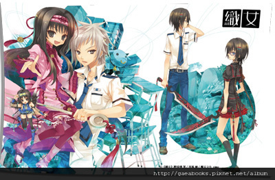 g01-poster.jpg