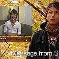 Message from SHO