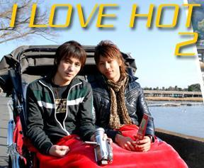 2008.3 I LOVE HOT 2