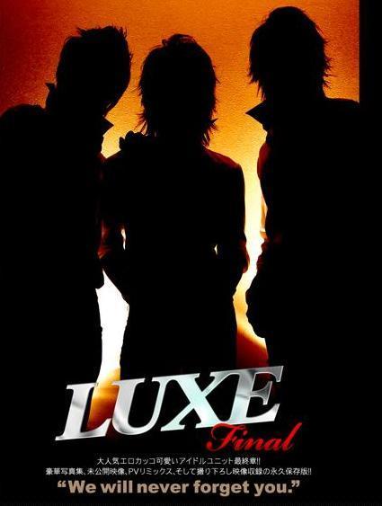 LUXE Final 2008 06