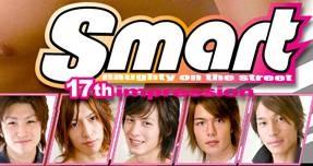 smart17-2.jpg