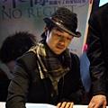 20090109_愛不悔.jpg