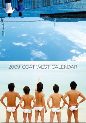2009月曆01.jpg