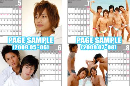 2009月曆02.jpg