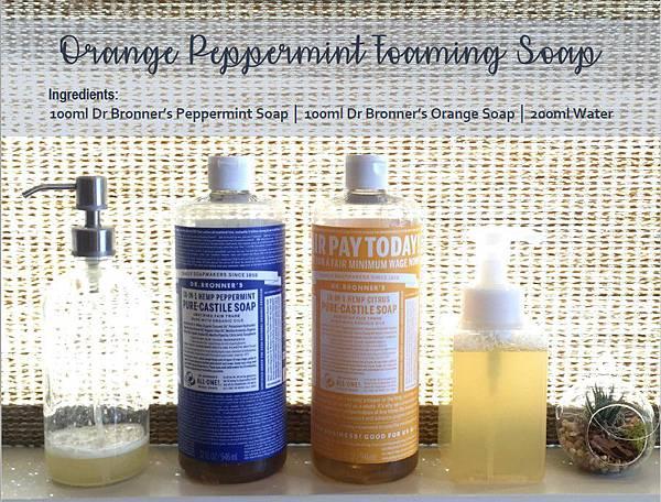 Orange Peppermint Soap.jpg