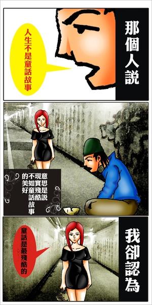 g.k.com01.jpg