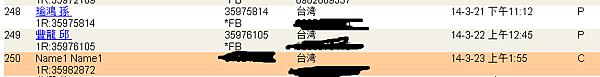 h_large_XQW7_14e40000157c113e