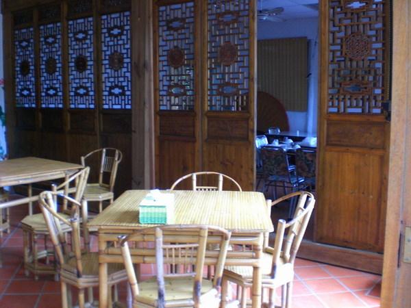 室內用餐區