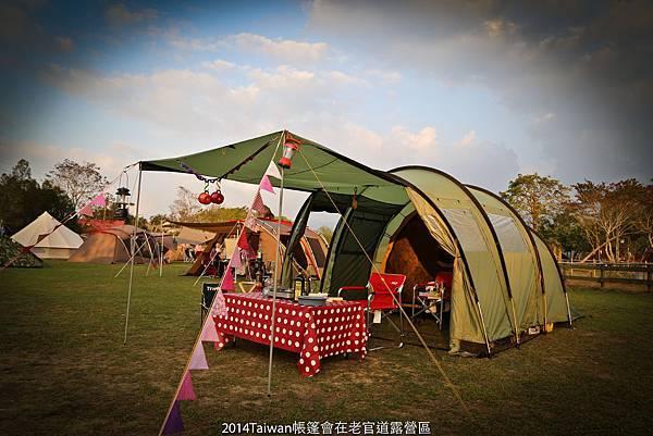 20140222_帳篷會-16.jpg