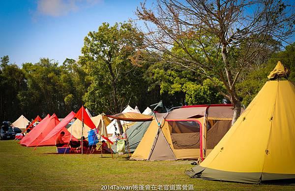 20140222_帳篷會-37.jpg