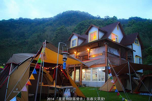 20140404_春文草堂-25.jpg