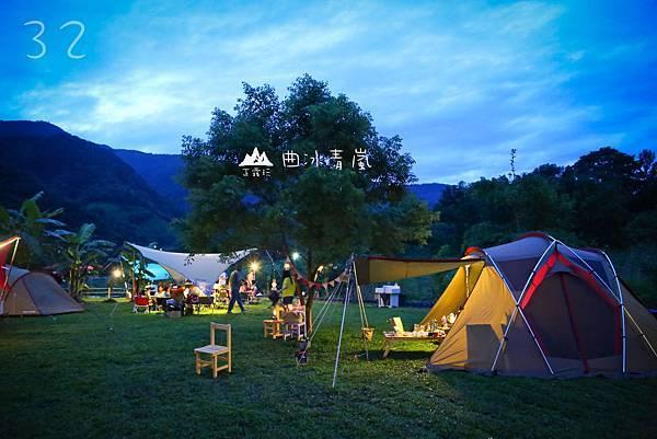 曲冰_-camp.jpg