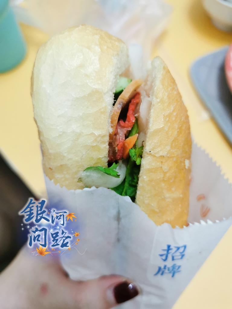 越南麵包.png