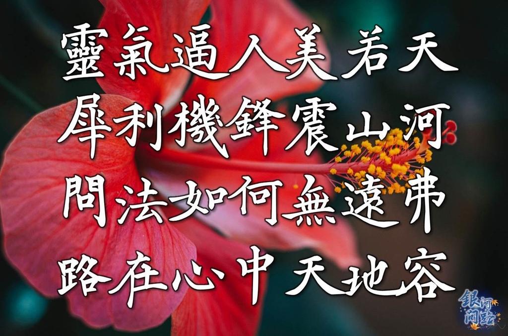 圖片1.png.jpg
