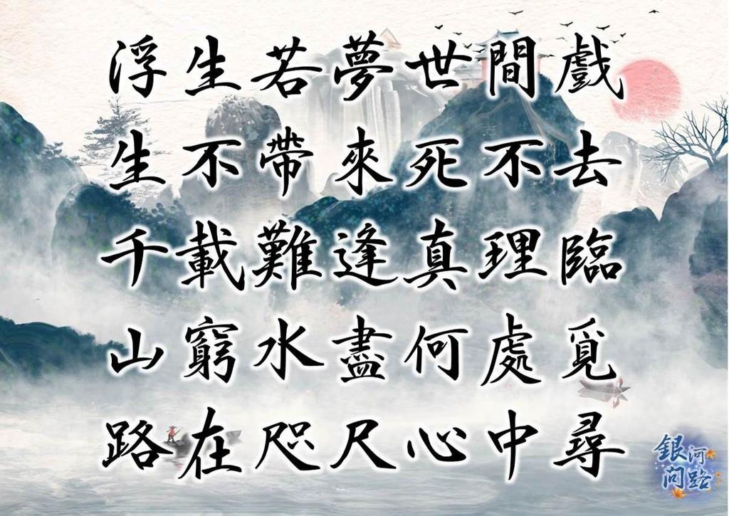 浮生千山路.jpg