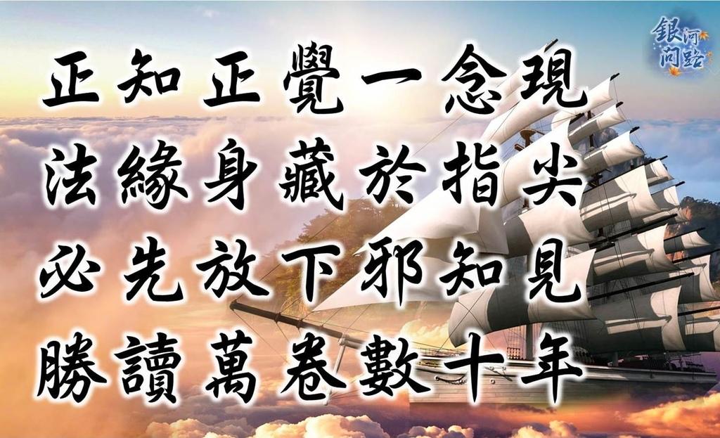 正法必勝-final.jpg