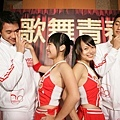 王志群&小四3