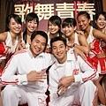 王志群&小四5